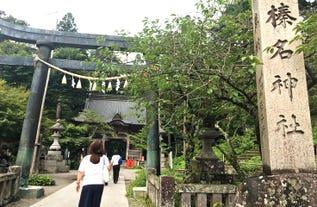 [新宿発]静寂な人気の榛名神社を含む「上毛三社巡り」関東パワースポット巡礼旅に出かけよう!神社仏閣に包まれ過ごす1日!