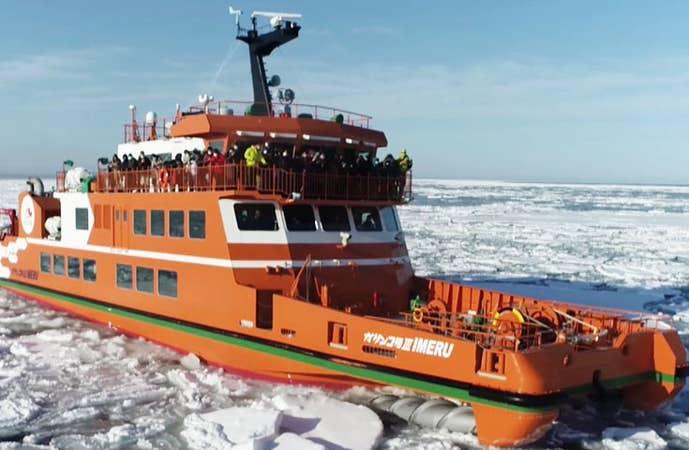 [札幌発]流氷砕氷船『ガリンコ号III・IMERU』乗船&層雲峡氷瀑まつりライトアップへ。冬の北海道でしか味わえないプレミアム日帰りバスツアー
